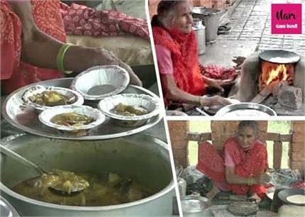 बेटों ने फेरा मुंह! 20 रूपए में खाना बेचकर मुश्किल से पेट पाल रही 80...