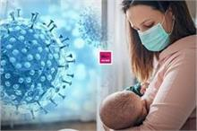 रक्षा कवच बना मां का दूध, पॉजिटिव गर्भवतियों के 228 बच्चे...