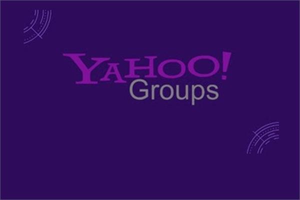15 दिसंबर से बंद हो जाएगी Yahoo Groups सर्विस, ई-मेल करती रहेगी काम