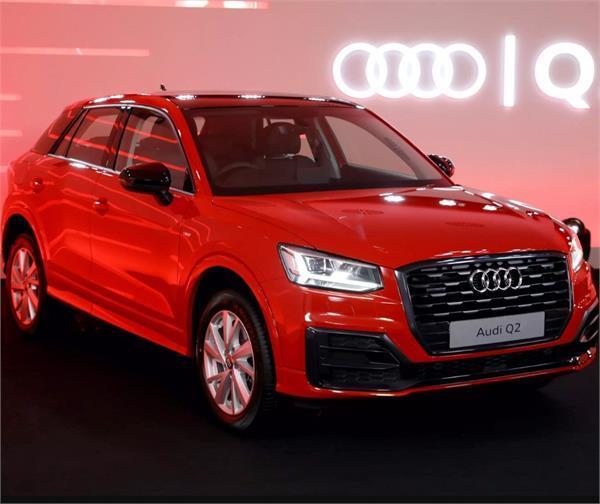Audi ने भारत में लॉन्च की अपनी सबसे अफोर्डेबल Q2 SUV