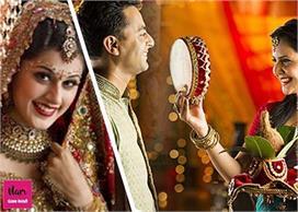 शादी के बाद पहला करवा चौथ हर महिला के लिए क्यों होता है...