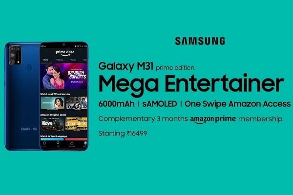 सैमसंग ने पेश किया गैलेक्सी M31 स्मार्टफोन का प्राइम एडिशन, ग्राहकों के लिए कंपनी लाई यह खास ऑफर
