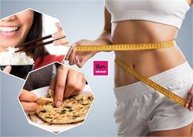 Weight Loss Diet: रात को चावल खाना सही या गलत?