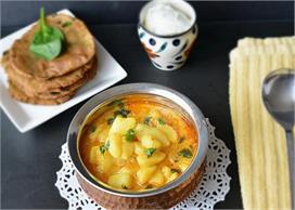 Navratri Special: अलग तरीके से बनाकर खाएं स्वादिष्ट व्रत...