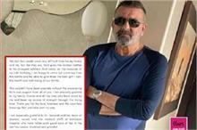 संजय दत्त ने जीती कैंसर से जंग, इंस्टाग्राम पर शेयर किया...