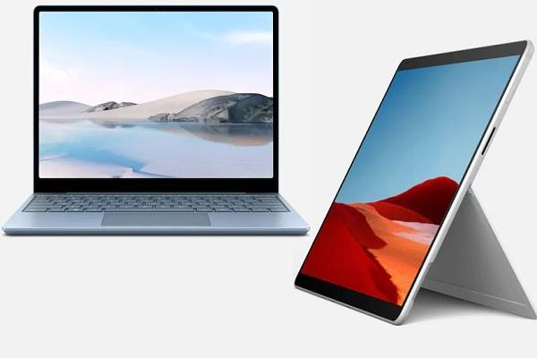 माइक्रोसॉफ्ट ने लॉन्च किया सरफेस सीरीज़ के तहत नया लैपटॉप और अपडेटिड टैबलेट