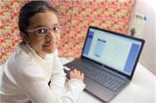 Inspiring Story: 8 साल की बच्ची ने बनाया बहन की मदद के लिए...