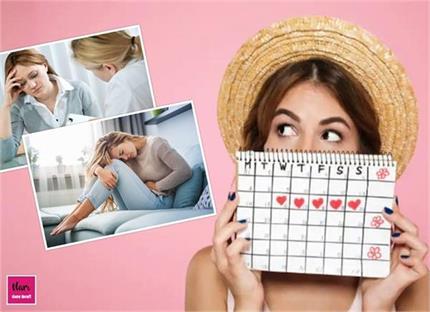 Personal Problems: 3-4 महीने लेट हो जाते हैं पीरियड्स, ऐसे में क्या...