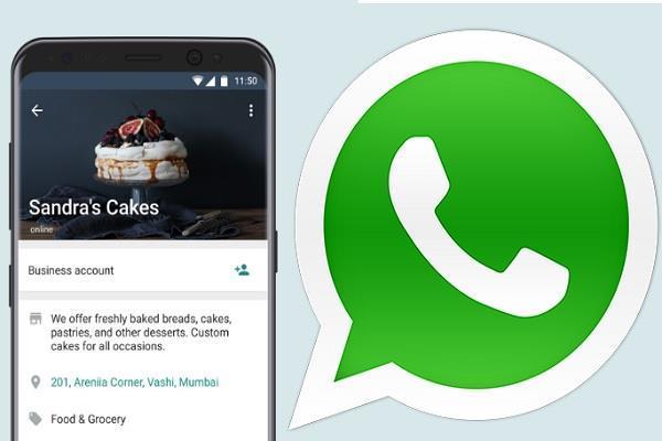 Whatsapp Business की फ्री सेवा हुई खत्म, अब यूजर्स को चुकाने होंगे पैसे