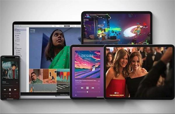Apple One सर्विस हुई भारत में लॉन्च, जानें इसके बारे में सबकुछ