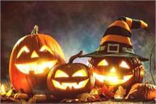 क्यों भूतिया तरीके से मनाया जाता है Halloween Day?