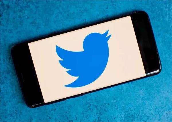 अब अपने पसंदीदा लोगों को सर्च करने में होगी आसानी, Twitter ने जारी किया Topics फीचर