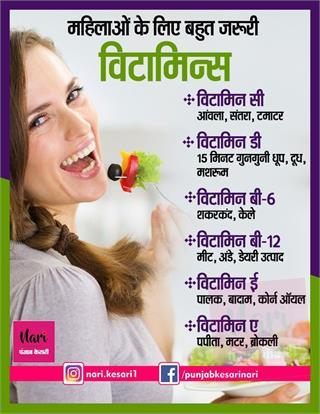 Women health tip