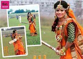 हाथ में बल्ला थाम बांग्लादेश महिला क्रिकेटर ने करवाया...