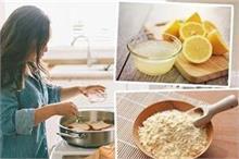 आपको भी किचन की मास्टर शेफ बनाएंगे ये सिंपल से Cooking...