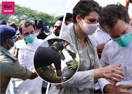 हाथरस जाते राहुल प्रियंका गिरफ्तार, धक्का-मुक्की में गिरे...