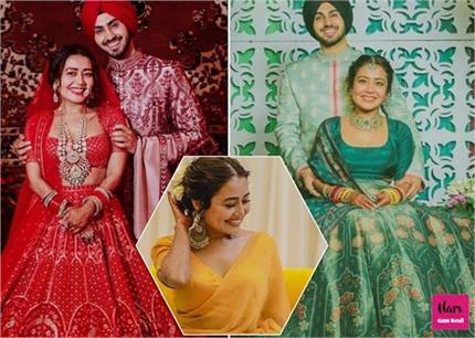 हल्दी से लेकर वेडिंग नाइट तक, यहां देखें नेहा की शादी की हर रस्म की...