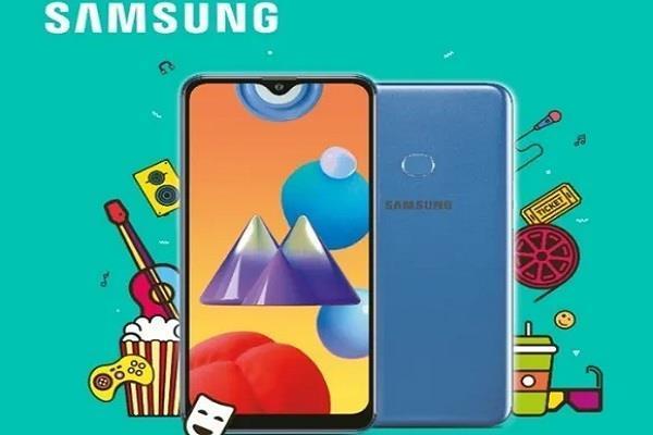 Samsung ला रही अपने बजट स्मार्टफोन गैलेक्सी M01 का अपग्रेडेड वेरिएंट M02