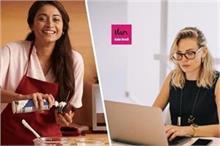 महिलाओं की ये 7 खूबियां ही उन्हें बनाती हैं बेस्ट लीडर