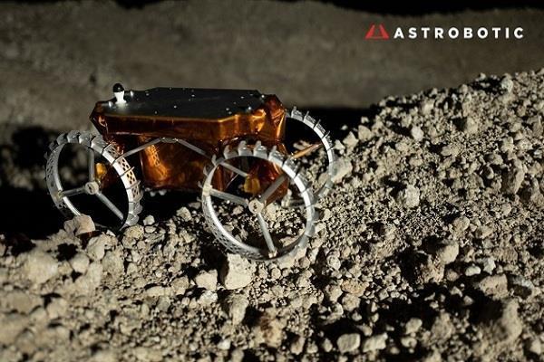 तैयार किया गया अब तक का सबसे छोटा Moon rover, वजन सिर्फ 4Kg, चांद की सतह की करेगा जांच!