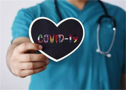 जन्मजात हृदय रोगियों को कोरोना का खतरा नहीं, नए शोध का खुलासा