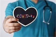 जन्मजात हृदय रोगियों को कोरोना का खतरा नहीं, नए शोध का...