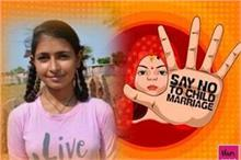 रोके 4 बाल विवाह और 130 बच्चियों को सिखाया सेल्फ डिफेंस, अब...
