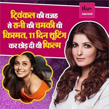 जब कमरे में अकेली बैठकर घंटो रोती रही थी काजोल फिर पति अजय...