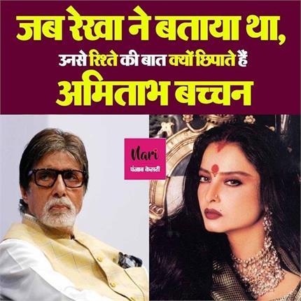 जया- ऐश्वर्या नहीं, यह औरत अमिताभ बच्चन को फिल्में चुनने में करती हैं...
