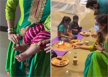 शिल्पा ने मनाई बेटी समीशा की पहली नवरात्रि, कन्याओं को खिलाया भोजन