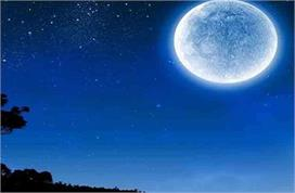 Sharad Purnima: चांद की रोशनी में रखी खीर खाएं और सेहत से...