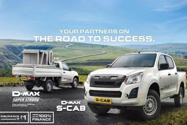 Isuzu ने BS6 इंजन के साथ भारत में लॉन्च किए D-Max और S-Cab कमर्शियल व्हीकल्स