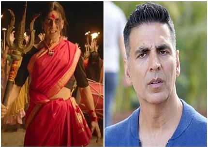 मुश्किल में फंसी अक्षय की 'लक्ष्मी बॉम्ब', फिल्म पर लगा 'लव...
