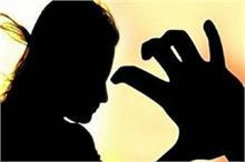 ड्रग्स देकर अमेरिकी महिला का बलात्कार, आरोपी के रिटायर्ड...