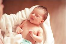 बच्चों के जन्म को लेकर इन देशों में बने अजीबो-गरीब रिवाज,...