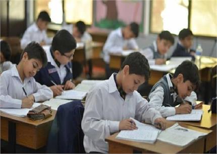 पंजाब सरकार का बड़ा फैसला, इस तारीख से खुलेंगे स्कूल
