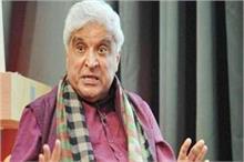 हाथरस केस: आरोपी के दावे पर बोले जावेद अख्तर- कोई बेवकूफ ही...
