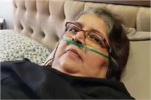 172 किलो वजन और कैंसर-डायबिटीज जैसी कईं बीमारियों से ग्रसित...