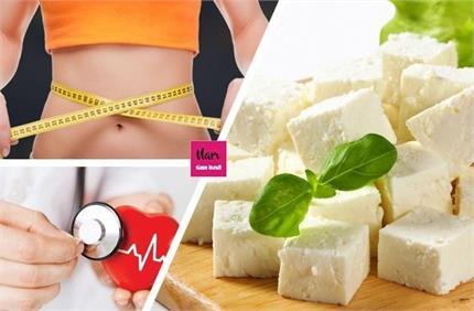 नाश्ते में खाएं कच्चा पनीर, मजबूत हड्डियां के साथ वजन रहेगा कंट्रोल