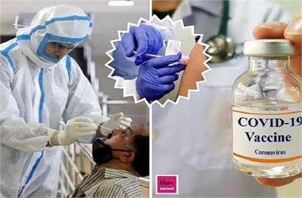Corona Vaccine: रूस का बड़ा दावा, कोरोना से बचाने में 92% कारगर...