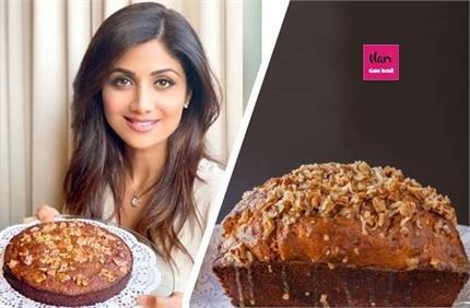 शिल्पा शेट्टी ने बेटे के लिए बनाई केले की ब्रेड, जान लें रेसिपी