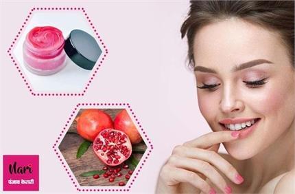 काले होंठों को गुलाबी बनाएं अनार मास्क, सर्दियों की ड्राईनेस भी रहेगी...