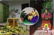 तुलसी विवाह में शामिल नहीं हो पा रहे तो घर में ही उसे...