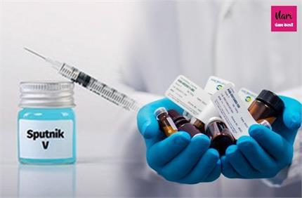 भारत पहुंचीं रूसी वैक्सीन की पहली खेप, कोविशील्ड को लेकर भी बड़ी...
