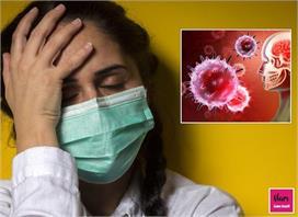 नया खतराः रिकवरी के बाद कोरोना मरीजों में दिख रही ब्रेन फॉग...