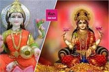 Dhanteras: गलती से भी न खरीदें लक्ष्मी मां की ऐसी मूर्ति,...