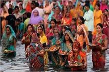 Corona Risk: मुंबई-दिल्ली में लगी छठ पूजा पर रोक, नदी-तलाब...