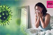 हर खांसी या बुखार कोरोना नहीं, जानिए किस स्थिति में खतरनाक...