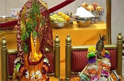 Tulsi Vivah: धनु राशि वाले हल्दी से करें यह उपाय, खुल जाएंगे शादी के...