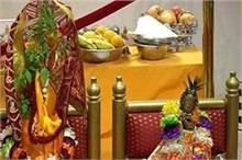 Tulsi Vivah: धनु राशि वाले हल्दी से करें यह उपाय, खुल...